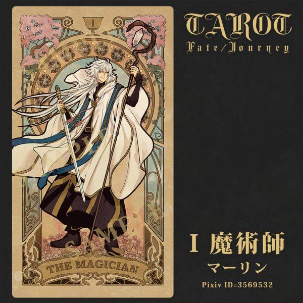 Fate/Journey Tarot