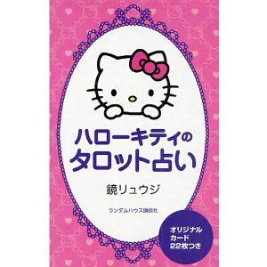 Hello Kitty Tarot