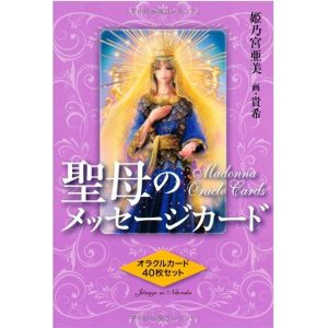 Madonna Oracle Cards