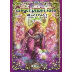 Angel Prism Oracle Cards