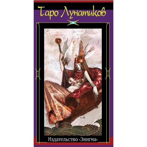 Lunatic Tarot