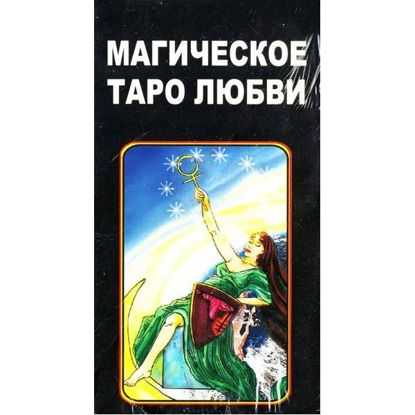 Magic Tarot of Love