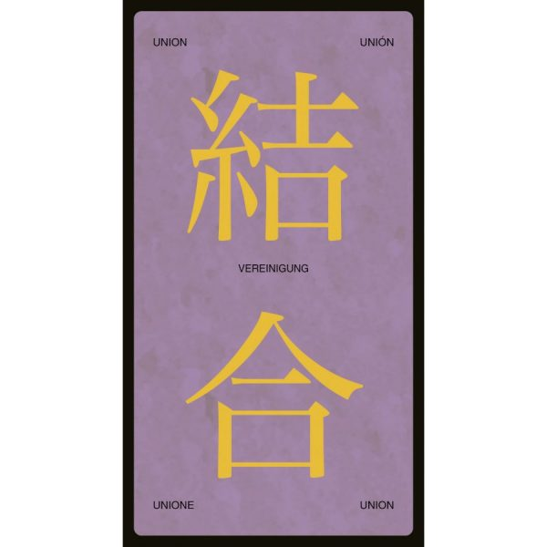 Reiki Inspirational Cards
