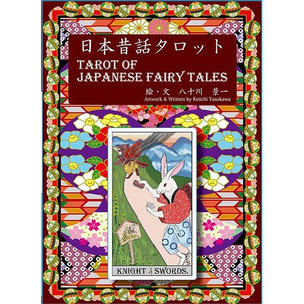 Tarot of Japanese Fairy Tales